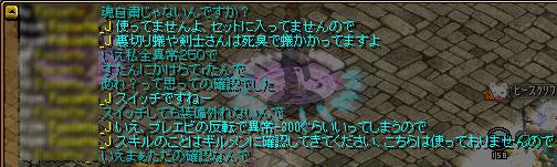うぃーRedStone 12.11.01[00].jpg